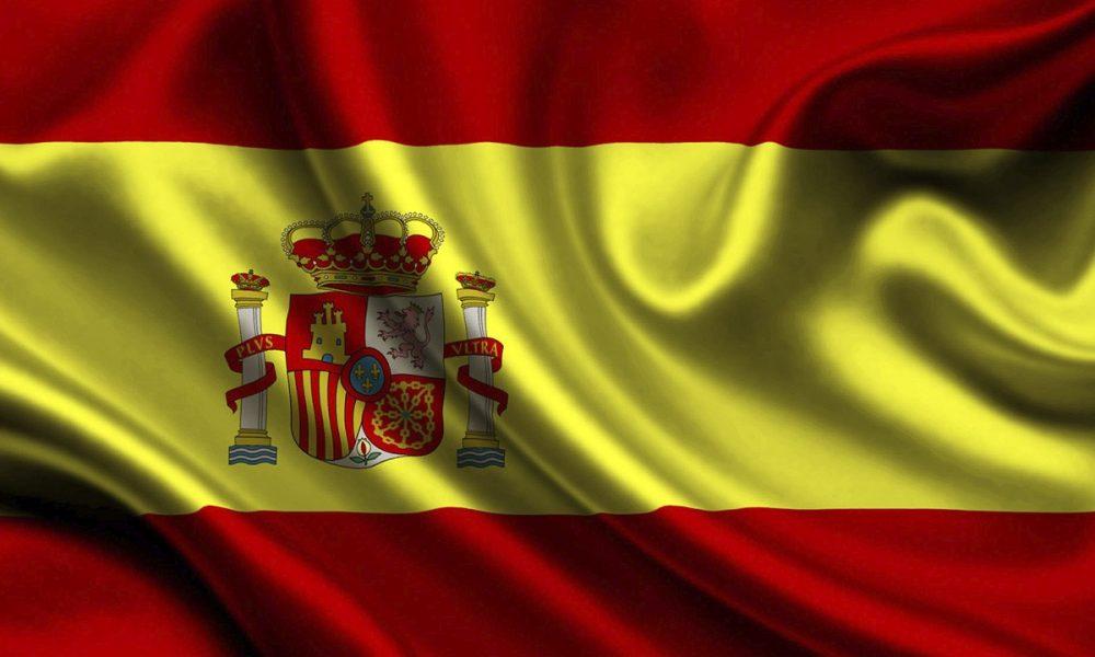 поставщики испании